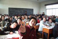 Universitas di China yang Menerima Beasiswa