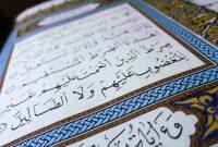 Aplikasi Al Quran Untuk Laptop Terbaik